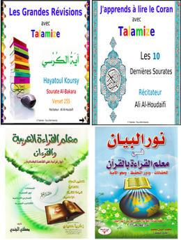 Profiter des 4 livres offerts en bonus avec japprendsalirelarabe.com et la méthode talamize